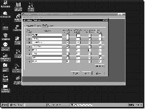 AlphaMax Screen Shot